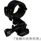 mio MiVue M658 M580 M652 plus sj2000 m530 3M圓管行車紀錄器支架黏貼安全帽車架
