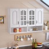 吊櫃 廚房吊柜墻壁柜客廳掛柜壁柜陽臺儲物柜臥室衛生間收納柜頂柜定制