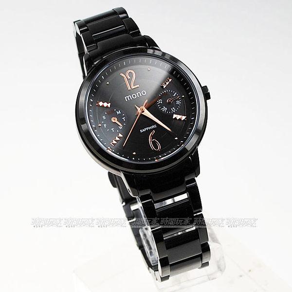 時間玩家 mono 氣質 C1191IP黑玫 雙環多功能 Sapphire水晶玻璃,圓形30mm黑色玫瑰金女錶