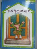 【書寶二手書T1/語言學習_HHE】走在夢想的路上_湯米.狄波拉