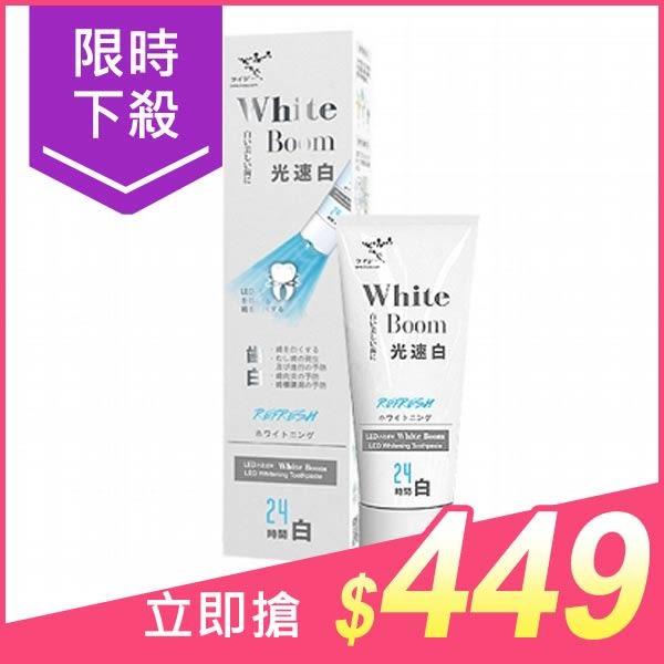 日本萊思 Li-ZEY 藍光光速白牙膏REFRESH /RELAX 100g (附美齒燈)【小三美日】原價$480
