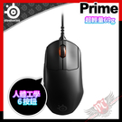 [ PCPARTY ] 賽睿 SteelSeries Prime 輕量69g 預設輪詢速率 電競光學滑鼠