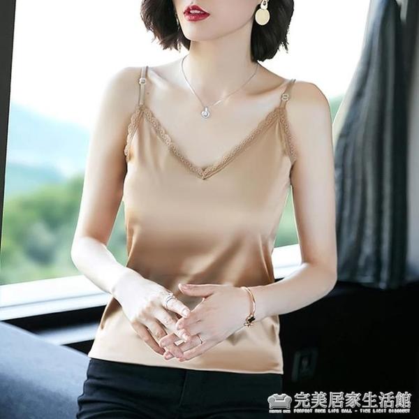 黑色蕾絲吊帶背心女夏季西裝內搭美背修身打底外穿絲綢面上衣薄款 完美居家