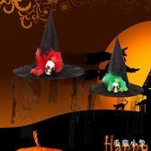 萬圣節化妝舞會派對巫婆鬼頭帽紗帽南瓜帽子KTV酒吧裝飾用品道具 ys8267『毛菇小象』