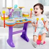 兒童電子琴玩具小女孩益智初學1-3歲早教7音樂多功能寶寶鋼琴玩具 aj11235『小美日記』
