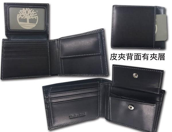 【Timberland】牛皮夾 零錢袋多卡夾+鑰匙圈套組 品牌盒裝/黑色