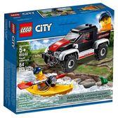 樂高積木 LEGO《 LT60240 》City 城市系列 - 獨木舟探險╭★ JOYBUS玩具百貨