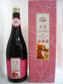 大漢酵素~女性綜合蔬果酵素液720ml/罐~買6罐送1罐~特惠中~
