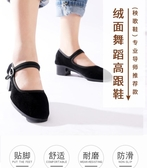 民族舞蹈鞋膠州秧歌鞋黑高跟藏族舞蹈布鞋女民族民間舞東北秧歌鞋 麻吉好貨