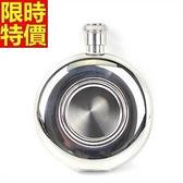 隨身酒壺-簡約時尚不銹鋼圓形鏡面4盎司酒瓶66k44[時尚巴黎]