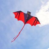 前桿式大蝙蝠造型風箏(188*192)(全配/附150米輪盤線)【888便利購】