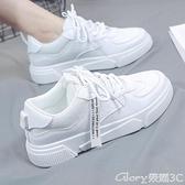 休閒鞋 小白鞋女2021秋季新款百搭老爹女鞋運動休閒潮鞋爆款鞋子板鞋【99免運】