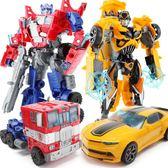 變形玩具金剛5大黃蜂4兒童男孩合金版警車恐龍汽車機器人手辦模型 露露日記