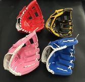 日本球隊高品質軟PU成人用右手左撇子棒球魂手套LK1693『黑色妹妹』