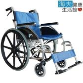 【海夫】富士康 鋁合金 腳踏可拆 輕型輪椅 (FZK-F17)