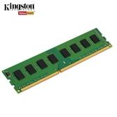 金士頓 桌上型記憶體 【KVR16N11/8】 8G 8GB DDR3-1600 終身保固 新風尚潮流