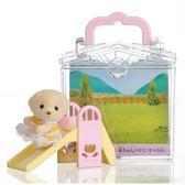 森林家族 人偶 嬰兒滑梯提盒