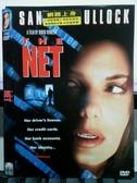 挖寶二手片-C10-042-正版DVD-電影【網路上身】-珊卓布拉克 潔瑞米諾森(直購價)海報是影印