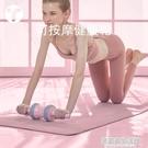 健腹輪女士收腹運動健身專業器材按摩初學者家用男卷腹滾輪腹肌輪 居家家生活館