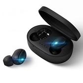 【Redmi】AirDots 2 第二代真無線藍牙耳機 黑色