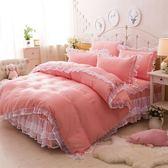 韓版四件套1.8米床上用品1.5米床裙1.2m純色蕾絲被套單雙人公主風套件 mj8914【野之旅】TW