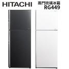 【分期0利率+基本安裝+舊機回收】HITACHI 日立 RG449 變頻琉璃兩門冰箱 443L