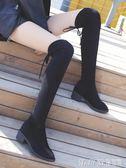 長筒靴網紅瘦瘦靴2019新款冬季加絨騎士靴長筒靴高筒靴子平底過膝女 法布蕾輕時尚