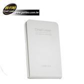 伽利略 USB 3.0 2.5吋外接盒(白色)