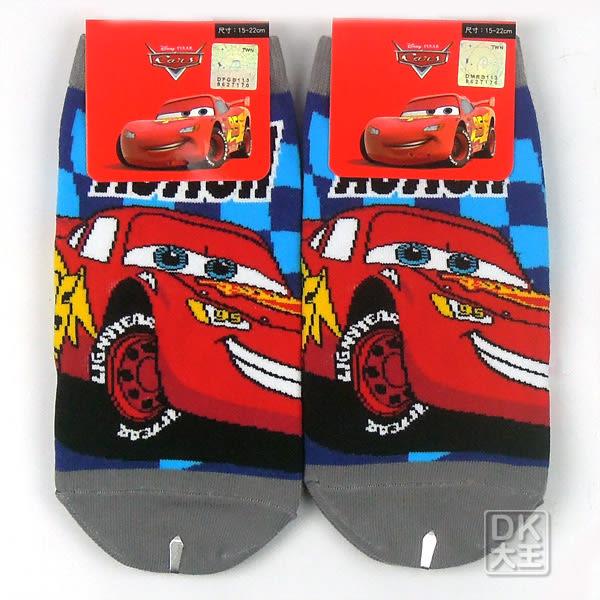 迪士尼 CARS 閃電麥坤直板襪 CA-A503 短襪 船襪 ~DK襪子毛巾大王