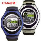 【僾瑪精品】FEMA 菲瑪錶 205系列 防水計時鬧鈴休閒錶-34mm/防水/學生/禮物