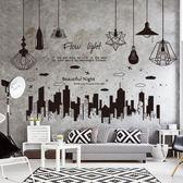 3D立體墻貼紙創意墻貼畫客廳墻面裝飾貼紙臥室墻壁【艾琦家居】
