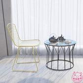 北歐鏤空鐵絲椅創意鐵藝家具餐椅簡約金屬椅現代個性網紅椅子金色聖誕節87折