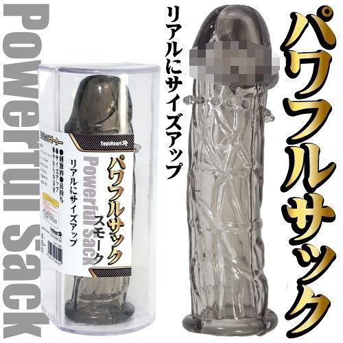 【愛愛雲端】日本 對子哈特パワフルサック スモーク(Powerful Sack Smoke) 猛男加長套(透明黑)