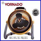 【歐風家電館】 VORNADO 渦流空氣循環機 / 循環扇 293 / 293HD (雯麗公司貨)