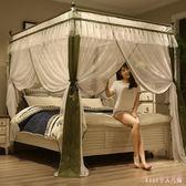 蚊帳三開門1.8m床雙人家用床宮廷公主風落地加密加厚烤漆支架 DR18433【男人與流行】
