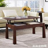 茶几 實木小型簡約創意咖啡桌台長100寬60高4白色可升降矮茶几 MKS 微微家飾