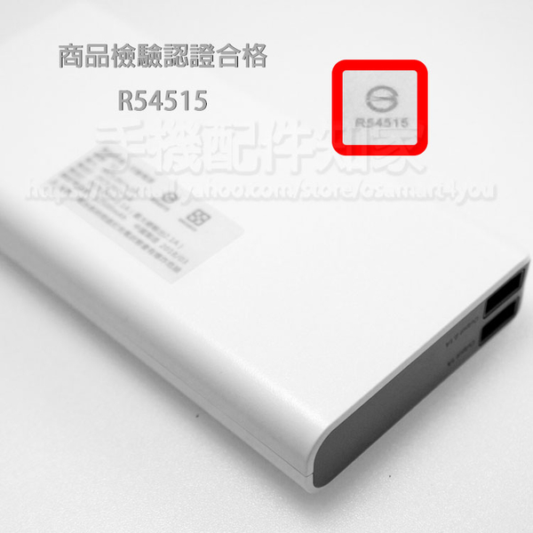 【超大容量】HANG S2 24000mAh 雙輸出 液晶電量顯示 行動電源/檢驗合格/移動電源★Samsung HTC SONY-ZY