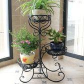 陽台花架 鐵藝 多層室內省空間客廳置物架裝飾花盆架花架子WY限時7折起,最後一天