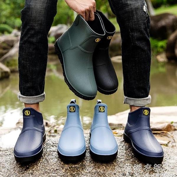 則享雨鞋男士中筒加絨膠鞋男防水輕便耐磨廚房水鞋男雨靴短筒套鞋【免運快出】
