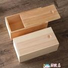收納櫃 長方形抽拉實木盒子定制定做桌面復古收納盒小號茶葉盒禮品包裝盒 8號店