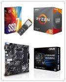 (C+M+S)AMD R5 3600X【6核/12緒】+ 華碩 PRIME B550M-K + Intel 760P 256G M.2 SSD