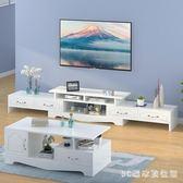電視櫃電視櫃現代簡約可伸縮客廳儲物櫃高小戶型視聽櫃展示櫃書櫃收納櫃 LH5164【3C環球數位館】