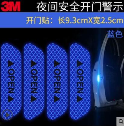 反光貼夜光車身遮擋劃痕車貼