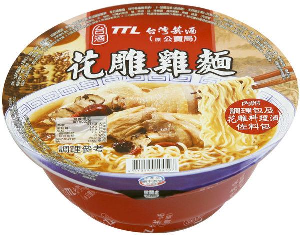 台酒花雕雞碗麵200g-大胃口挑戰
