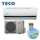 «免運費/0利率»TECO東元 約5坪 CSPF一對一變頻單冷分離式冷氣  MS28IC-BV/MA28IC-BV 【南霸天電器百貨】
