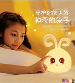 【貝貝】檯燈 硅膠 小夜燈 充電 節能 插電床頭臺燈