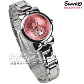 HELLO KITTY 大蝴蝶結 美樂蒂卡通錶 不銹鋼錶帶 女錶 粉橘色 LK697LWPI 貓咪 手鍊手錶