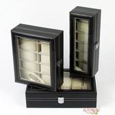 正韓皮革家用太陽眼鏡首飾品展示包裝禮品珍藏盒手錶盒子收納盒箱 全館八八折鉅惠促銷