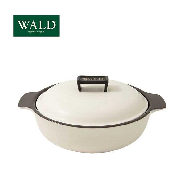 義大利WALD陶鍋系列-28cm淺燉鍋(粉白-有原裝彩盒)
