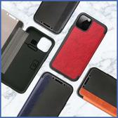 蘋果 iPhone 11 Pro Max XR XS MAX iX i8+ i7+ 半透皮紋皮套 手機皮套 掀蓋殼 保護套